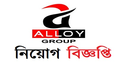 Photo of Alloy Grouppublished a Job Circular