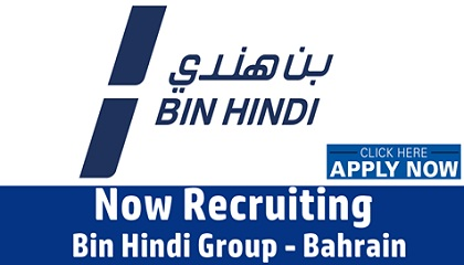 Photo of A.A. Bin Hindi Group Careers & Jobs