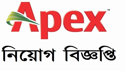 Photo of Apex Footwear Limited published a Job Circular