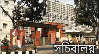 Photo of Bangladesh Election Commission (ECS) Job Circular