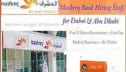 Photo of Banking Jobs in UAE 2018-2019 |