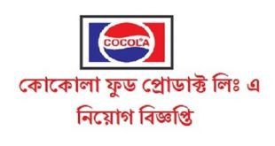 Cocola Food Products Ltd. published a Job Circular