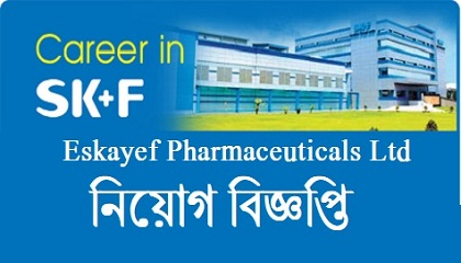 Photo of Eskayef Pharmaceuticals Ltd Job Circular