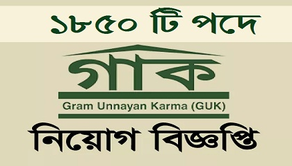 Photo of Gana Unnayan Kendra (GUK) Job Circular.