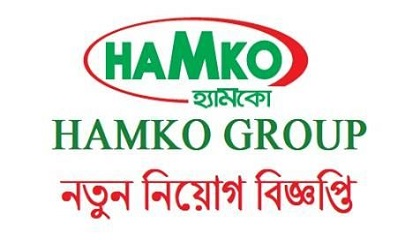 Photo of HaMko Electronics Job Circular