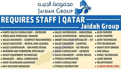Photo of Jaidah Group in Job Circular