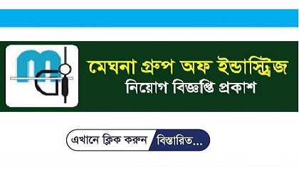 Photo of Meghna Group job Circular 2021