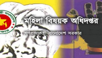 Photo of Department of Women Affairs published a Job Circular