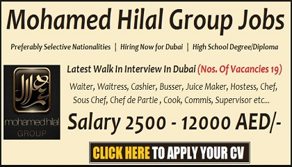 Photo of Mohamed Hilal Group Careers & Jobs