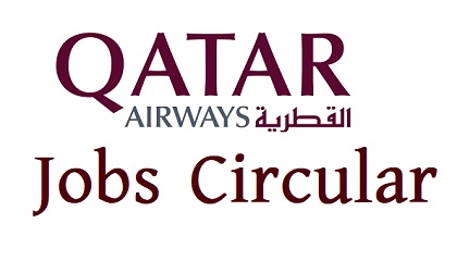 Photo of Qatar Airways in Jobs circular