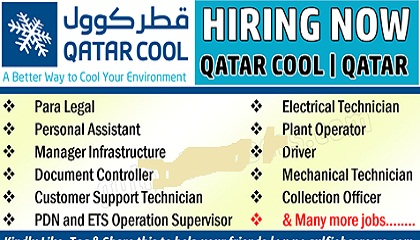 Photo of Qatar Cool Employment & Jobs
