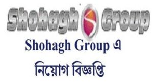 Shohagh Group