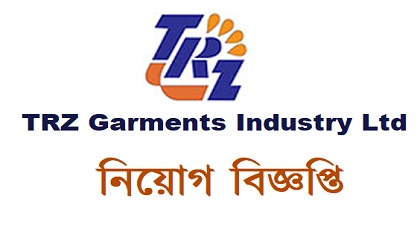 trz group job circular trz garments industry ltd