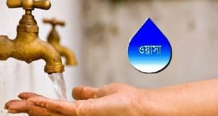 Water Supply and Sewerage