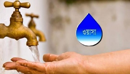 Photo of Khulna Water Supply and Sewerage Authority published a Job Circular