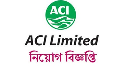 Photo of ACI Limited Job Circular