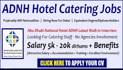 Photo of ADNH Jobs 2018 Abu Dhabi