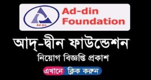 Ad-din Foundation published a Job Circular