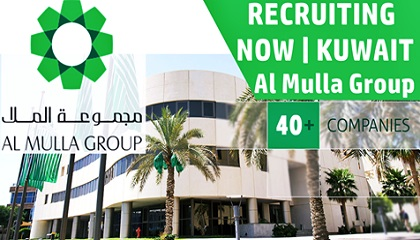 Photo of Al Mulla Group Job Vacancies