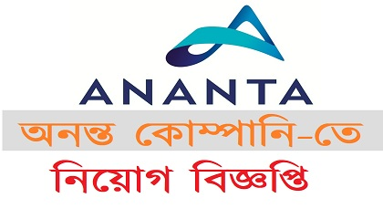 Photo of Ananta Companies published a Job Circular.