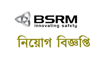 Photo of BSRM Group of Companiespublished a Job Circular