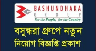 Bashundhara Group published a Job Circular