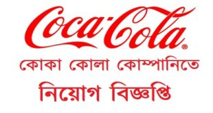 Coca-Cola Company published a Job Circular.