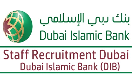 Photo of Dubai Islamic Bank Jobs and Careers