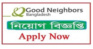 Good Neighbors Bangladesh