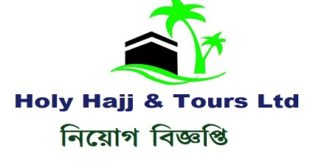 Holy Hajj & Tours Ltd