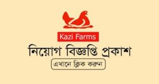 Kazi Farms Limited