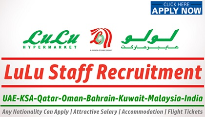 Photo of LuLu Hypermarket Recruitment 2019