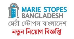 Mary Stops Bangladesh