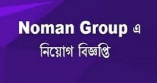 Noman Group published a Job Circular