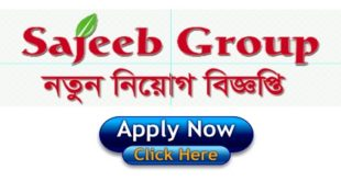 Sajeeb Group published a Job Circular