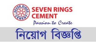 Seven Circle (Bangladesh) Ltd