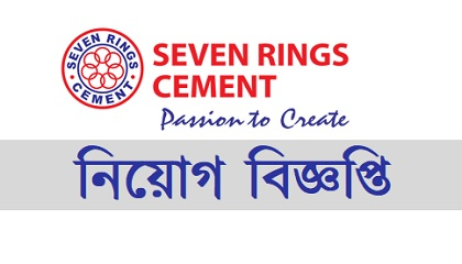 Photo of Seven Circle (Bangladesh) Ltd Job Circular.
