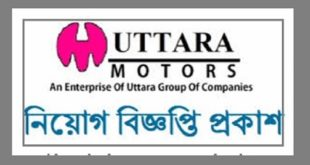 Uttara Motors Ltd published a Job Circular