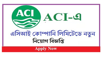 Photo of Advanced Chemical Industries Limited (ACI)
