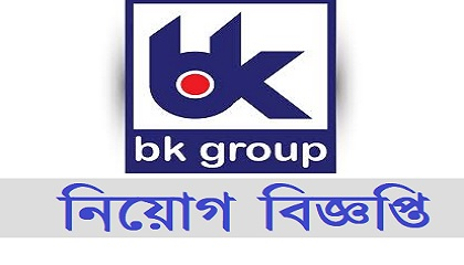 Photo of BK Group published a Job Circular