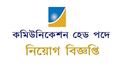 Photo of Head of Communications in job circular