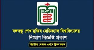 Bangabandhu Sheikh Mujib Medical University published a Job Circular