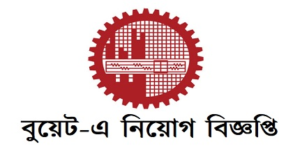 Photo of Bangladesh University of Engineering and Technology -BUET
