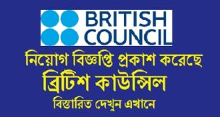 British Council  published a Job Circular