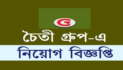 Photo of Chaity Group published a Job Circular.