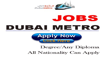 Photo of Dubai Metro Jobs