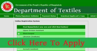 Department of Textiles published a Job Circular