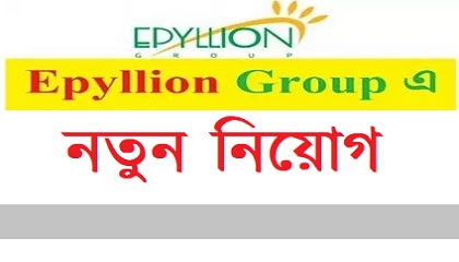 Photo of Epyllion Group published a Job Circular.