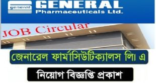 General Pharmaceuticals Ltd published a Job Circular