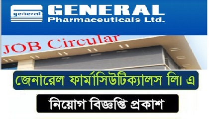 Photo of General Pharmaceuticals Ltd (GPL) Job Circular